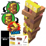 Super Mario Bros Jenga Game [pic]