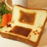 Nintendo DS Lite Toast [pic]