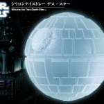 Make Your Own Star Wars Death Star Ice Cubes [pic]