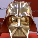 This Solid Gold Darth Vader Mask Costs $1.4 Million